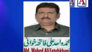 Yateem Khana Anjuman-E- Ansar-Us-Suffah Gulbarga E