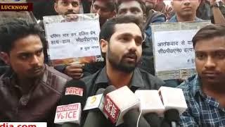 लखनऊ में वामपंथियों ने फूंका CPI का पुतला