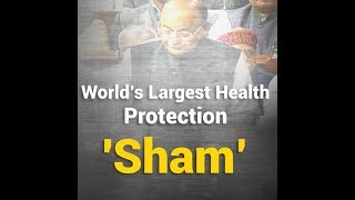 Truth of National Health Protection Scheme | World's Largest Health Protection 'Sham'
