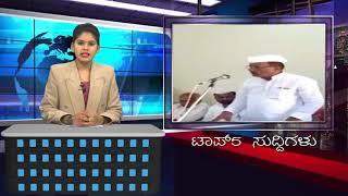 SSV TV Top 5 Suddi-02-02-18