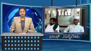SSV TV Top Suddi-04-02-18