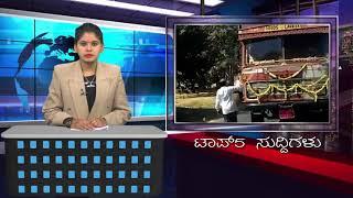SSV TV Top 5 Suddi-04-02-18