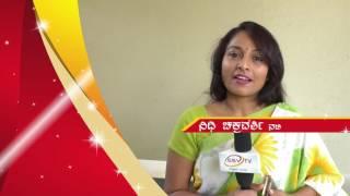 SSV TV celebrity wishes