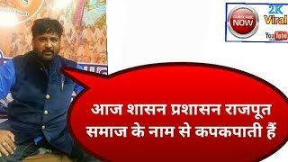 पदमावत फिल्म देखने के लेटर की खबर के बाद, भड़के सुखदेव सिंह गोगामेडी