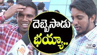 Ravi Teja Fans about Touch Chesi Chudu Review | Ravi Teja | Pawan Kalyan | Allu Arjun | toptelugutv
