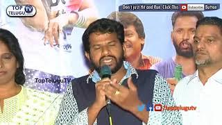 Soda Goli Soda movie press meet | Hyper Aadi | Nithya Naresh | Hari Babu | Top Telugu TV