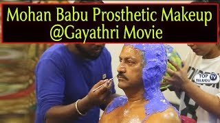 Mohan babu prosthetic makeup @Gayathri Movie | Mohan Babu Gayathri Movie Look Making | TopTeluguTV