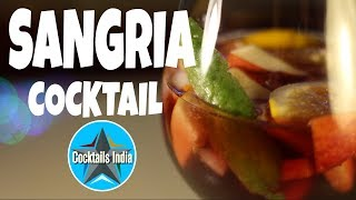 how to make sangria cocktail in hindi | red wine cocktail | wine cocktail recipe