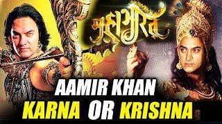 Mahabharat - Aamir Khan To Play Krishna Or Karna?
