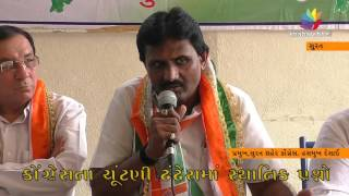Congress election manifesto of local public issues but without vision