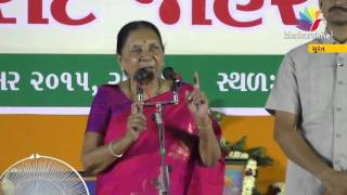 Speech of Gujarat cm Anandibenpatel in surat