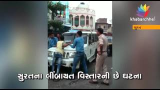 women's molesters teach lesson by surat city police
