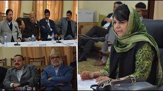 Jammu & Kashmir News Headlines | 4th February