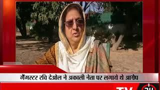 लहरागागा - बीबी भट्ठल ने सुखदेव सिंह ढींडसा पर किया वार - tv24