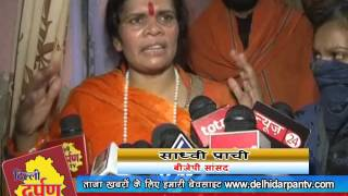 दलित  परिवार से मिली  बीजेपी संसद साध्वी प्राची,  केजरीवाल पर बोला हमला