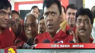 Maharaja Agrasen Jayanti event in Rohini sector-11