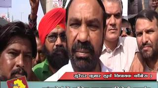 Congress protest in Delhi against pakistan PM and Army chief