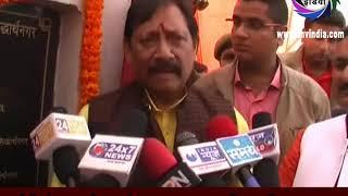 मंत्री चेतन चौहान ने ITI स्कूल का किया शिलान्यास