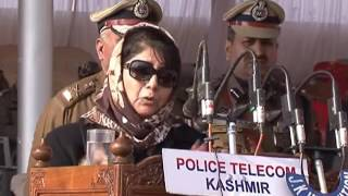 Try not to use pellet guns: Mehbooba to security forces