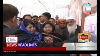 News Headlines | 18th Dec