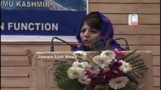 Youth biggest treasure, education biggest weapon to fight against inequality: Mehbooba