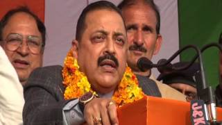 Dr Jitendra Singh lays foundation stone of Rs 16.92 Cr PMGSY road