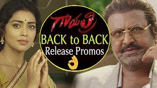 Gayatri Movie Back to Back Release Promos | Gayatri | Mohan Babu | Manchu Vishnu | Top Telugu TV
