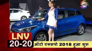 LNV इंडिया पर 12 बजे तक की बड़ी ख़बरें