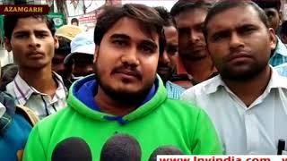 आजमगढ़: पकौड़ा बनाकर छात्रों ने जताया विरोध