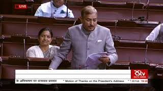 Pramod Tiwari's Speech |  Motion of Thanks to the President's Address