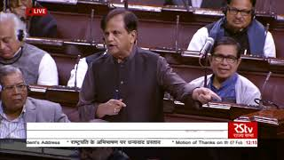 Ahmed Patel delivers Motion of Thanks to President's address to the Parliament