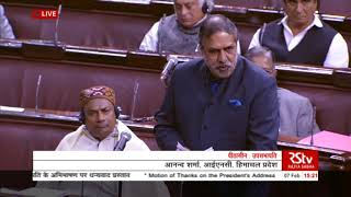 Anand Sharma delivers Motion of Thanks to President's address to the Parliament