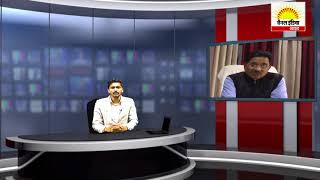 आधार कार्ड न होने पर इलाज करने से मना #Channel India Live