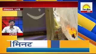 रिफलिंग के दौरान गैस सिलेंडर में अचानक लगी आग #Channel India Live