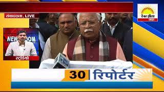 मुख्यमंत्री  मनोहर लाल खटटर ने रोहट नहर का निरीक्षण किया #Channel India Live