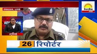 02 अन्तर्जनपदीय वाहन चोर गिरफतार करने में मिली कामयाबी #Channel India Live