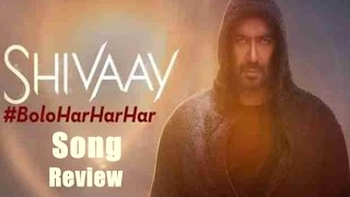 Bolo Har Har Har Song Review