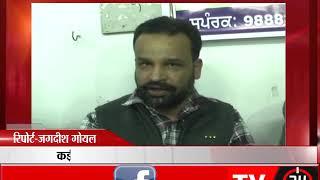 पटियाला - एसोसिएटेड स्कूल वेलफेयर फ्रंट ने की मीटिंग - tv24
