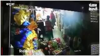 दिनदिहाड़े चोर ने करियाना स्टोर को बनाया निशाना, CCTV में कैद