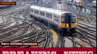 पूर्वोत्तर रेलवे को 2700 करोड़ की सौगात, विद्युतीकरण को मंजूरी