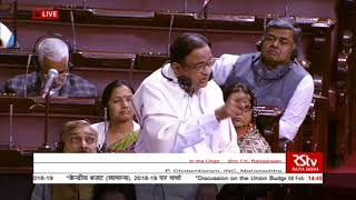 Former Finance Minister P. Chidambaram's 12 questions on Union Budget 2018-19