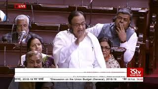 P. Chidambaram's remarks | Discussion on Union Budget( 2018-19)