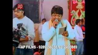 Sanjay Mittal   Dena Ho To Di Jiye Janam Janam Ka Sath - AP Films