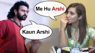 Arshi Khan Reaction On Prabhas Comment Who Is Arshi Khan?