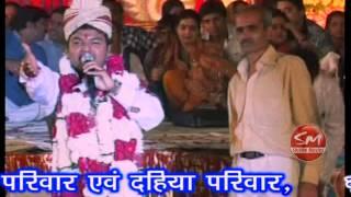 Kanhaiya Mittal - Tere Darbar Me Baba Sunane Dil Ki Aaye He - AP FIlms