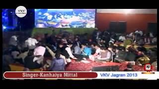 Kanhaiya Mittal Bhajan - Hatho Me Nishan Ho Samne Mera Shyam Ho - AP Films