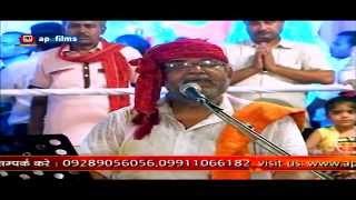 Nandu Bhaiya Ji Bhajan | Bha Gaya Re hame bha Gaya - AP FIlms