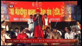 Lakhbir Singh Lakha | Live | Jai Jai Bajrangbali Jai Ho Jai bajrangbali - AP Films
