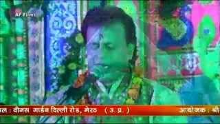 Sandeep Sultaniya Ji | Shri Akhand Jyot Path - AP FIlms Part 2