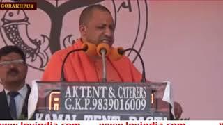 पिछली सरकार की प्राथमिकता में बूचड़खाना था, हमारी सरकार में शिक्षा का मंदिर: सीएम योगी